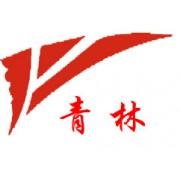title='青林机械'